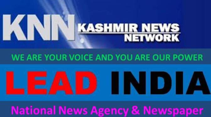 KNN NOW OFFICIAL FRANCHISE OF LEAD INDIA GROUP
