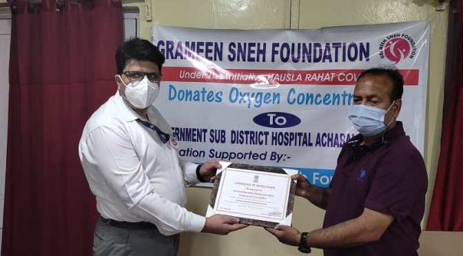 Under The Initiative HAUSLA RAHAT COVID-19 Grameen Sneh Foundation Donated Oxygen Concentrators To SDH Achabal Anantnag