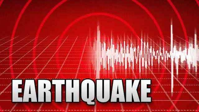 Strong Quake Hits Near Acapulco, Buildings Sway In Capital