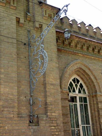 Читалья - Самаркандская Библиотека