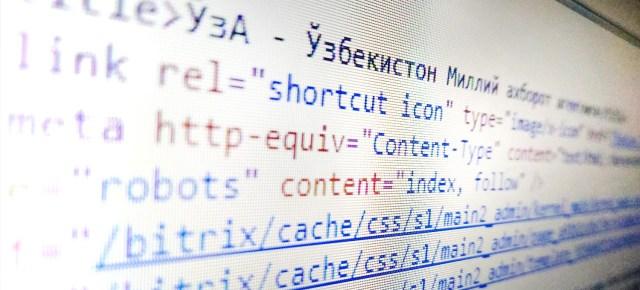 """Почему в Узбекистане заблокирован Facebook и """"оппозиционные"""" СМИ? Как обойти блокировку и использовать VPN?"""