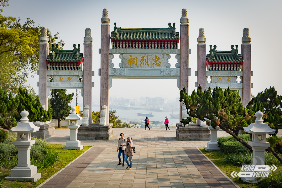 A Ty Co Wiesz O Tajwanie? Kaohsiung I Tabula Rasa