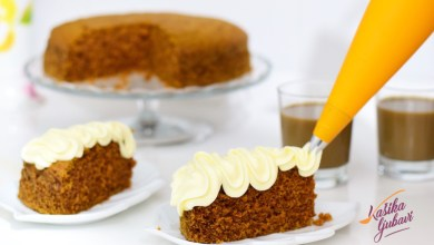 Photo of Biskvit od mrkve. Carrot Cake.