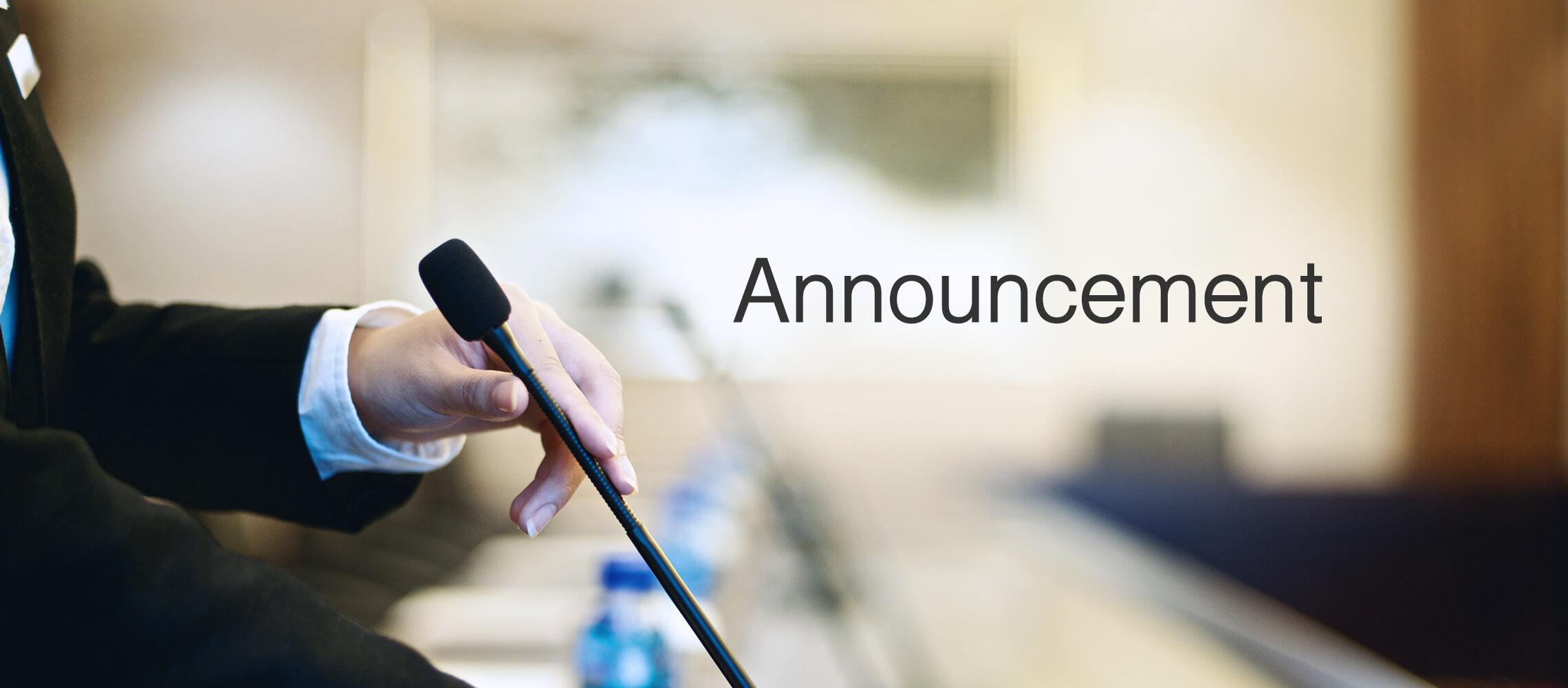 announcements kasikornbank