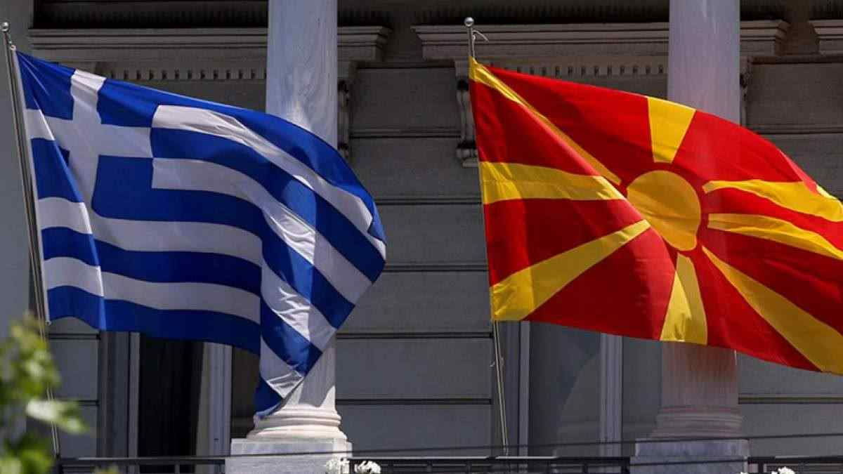 250138-fyrom-greek_flags