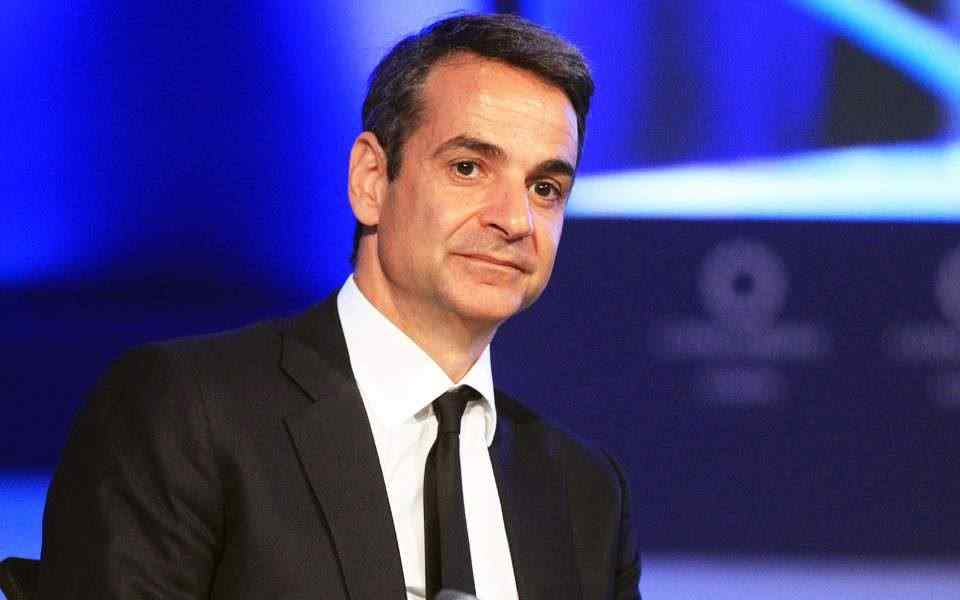 MITSOTAKIS.jpg?fit=960%2C600&ssl=1