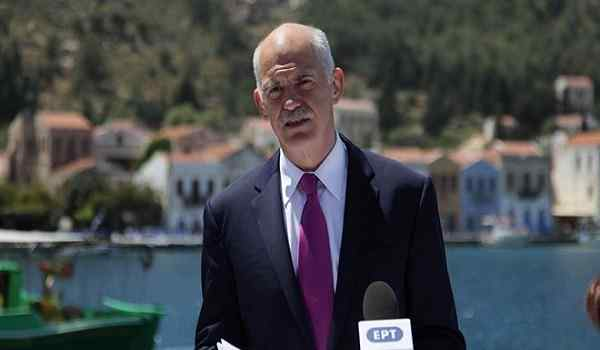 mnimonio-papandreou2018
