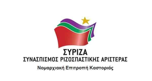 syriza-1-1.jpg?fit=600%2C320&ssl=1
