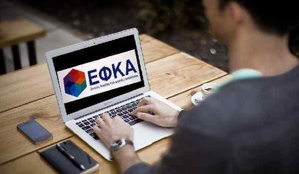 EFKA20181