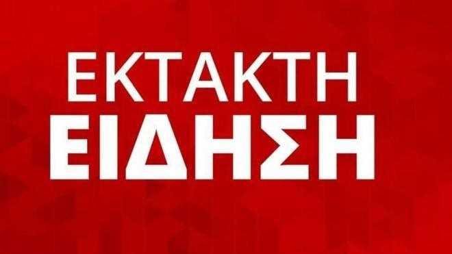 ektakto-1.jpg?fit=660%2C371&ssl=1