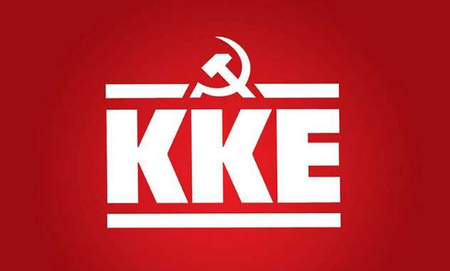 kke-logo.jpg?fit=633%2C381&ssl=1