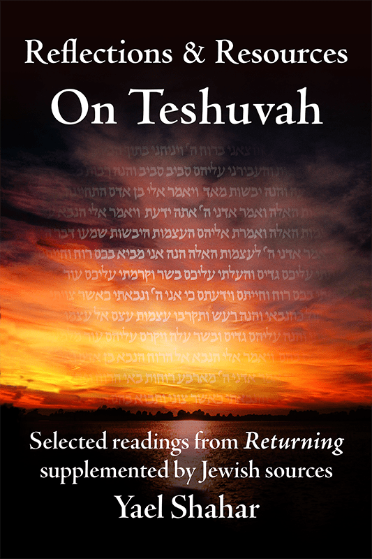 Reflections & Resources on Teshuvah – Free Download