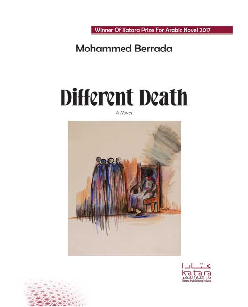 Different Death