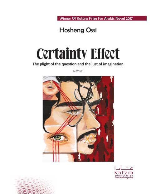 Certainty Effect
