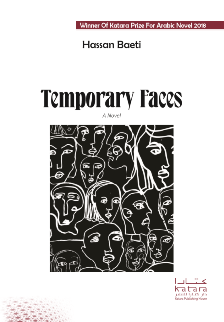 Temporary Faces