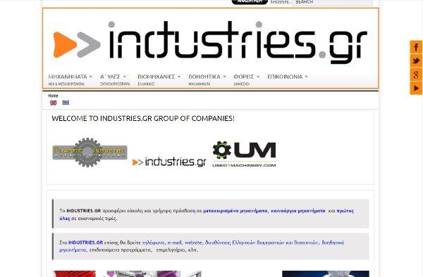industries.gr