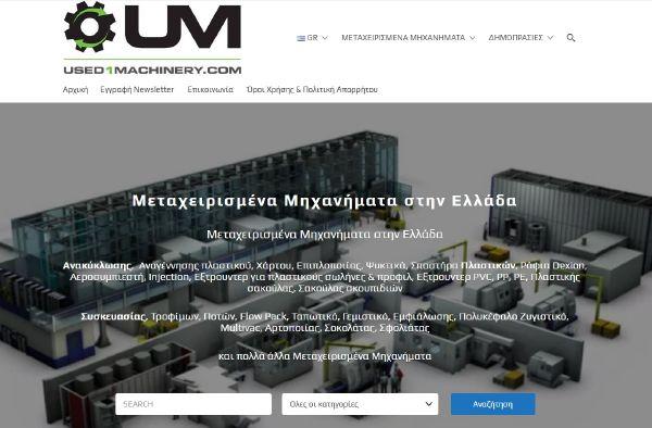 used1machinery.com