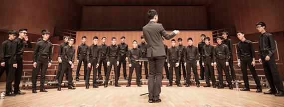 International Choral Kathaumixw