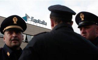 Κατάσταση ομηρίας στο Μπέργκαμο της Ιταλίας