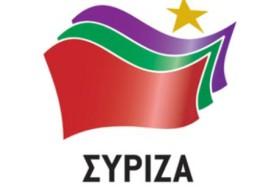 Image syriza30112012.jpeg