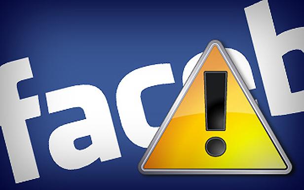 Επικίνδυνος Ιος στο Facebook