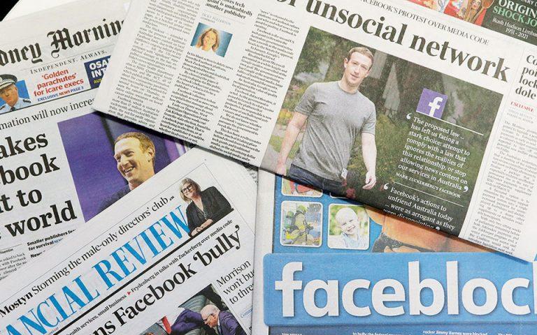 Θ.Καρούνος – Π.Στεφανέας: Κινδυνεύει η Δημοκρατία από τους κολοσσούς του Διαδικτύου;