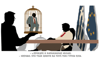 skitso-toy-dimitri-chantzopoyloy-09-04-21