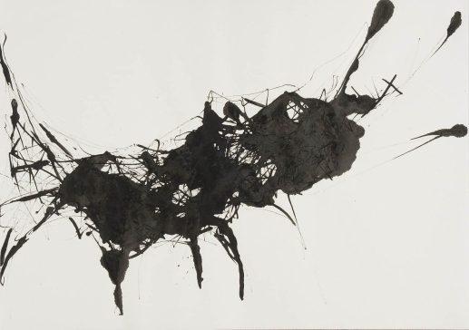Tusche auf Papier • 42 x 29,7 cm • 2014