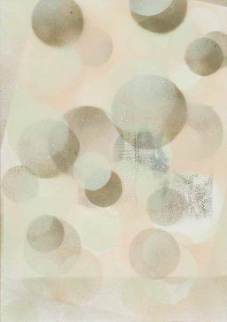 Mischtechnik auf Papier • 29,7 x 42 cm • 2017
