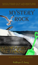 mystery rock algerian thumbnail