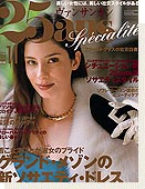 mag_25