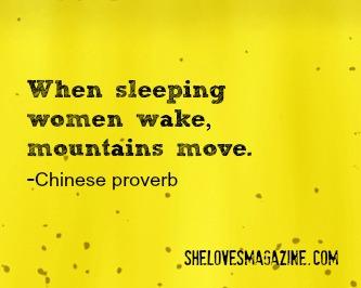 sheloves magazine when sleeping women wake