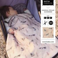 6 new baby accessory patterns: Sew your own Maclaren buggy, Maxi-Cosi or Stokke chair covers