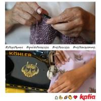 #YoMeQuedoEnCasaTejiendo: Conecta con miles de amantes del punto, el ganchillo, el macramé y la costura