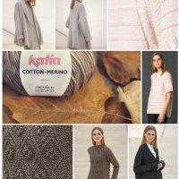 Katia Concept: 45 modelli ai ferri con una differente concezione