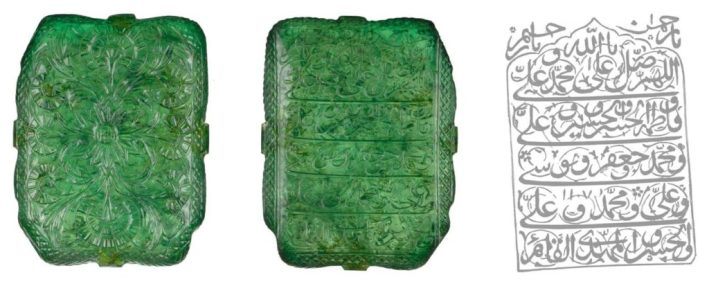 The Mogul Mughal Carved Emerald
