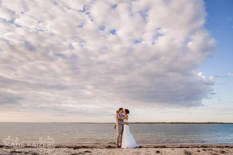 Weddings2014_001_KatieKaizerPhotography