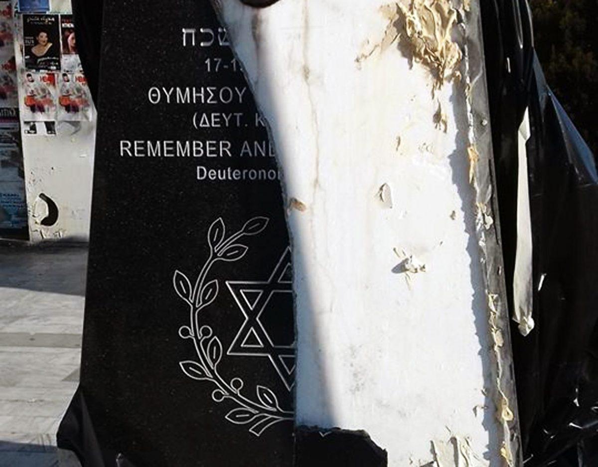 https://i0.wp.com/www.kavalapost.gr/wp-content/uploads/2017/03/mnimeio-evraioi-vandalismos-1-1200x936.jpg
