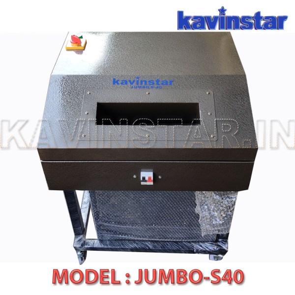 heavy-duty-paper-shredder-machine