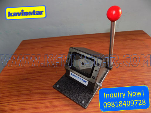 PVC ID CARD CUTTER