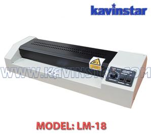 18 Inch Pouch Lamination Machine | Large format Pouch Laminator