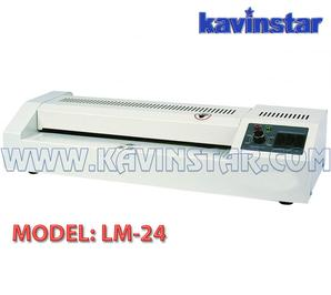 4 Inch Pouch Laminator Machine | Big Size Lamination Machine Manufacturer in India