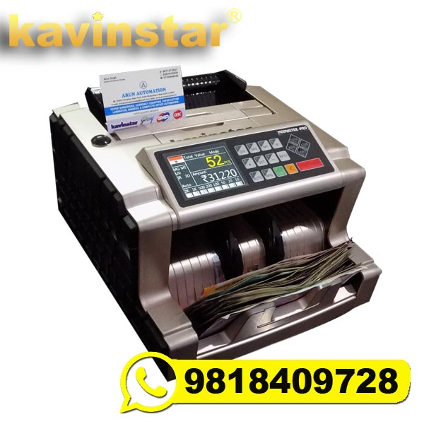 Kavinstar MIXMASTER Mix Note Counting Machine with Fake Note Detector