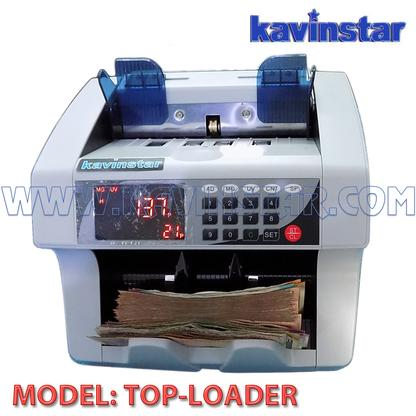 top-loader-note-counting-machine-with-fake-note-detector