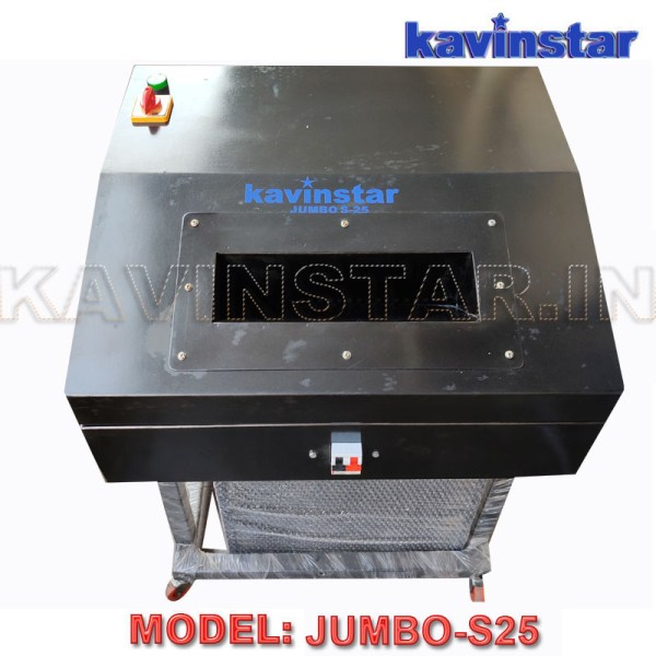 Kavinstar JUMBO S25 Paper Katran Machine or Straight Cut Heavy Duty Paper Shredder Machine Shred Upto 22-27 Sheets at a time
