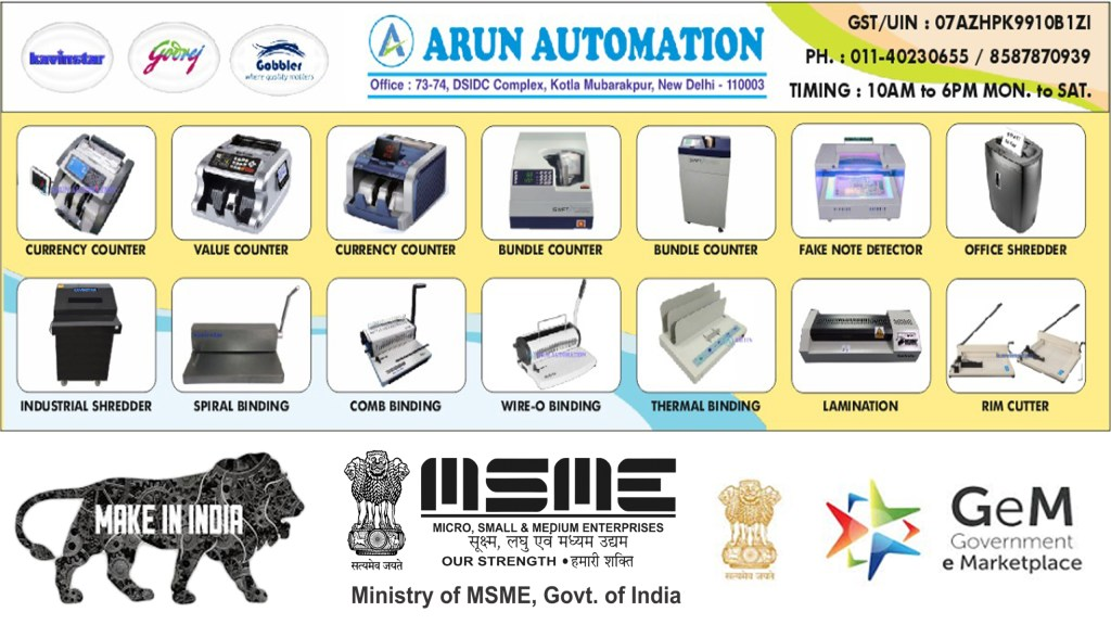 currency-counting-machine-dealers-in-delhi