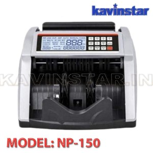 NP-150-CASH-COUNTING-MACHINE-WITH-LCD-DISPLAY