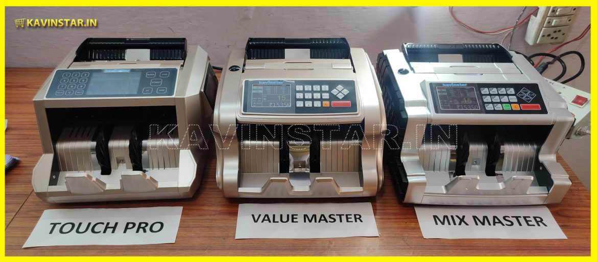 mix-value-counting=machines-with-fake-note-detector