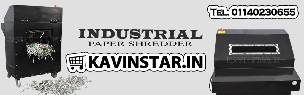 Industrial Paper Shredder Machine Manufacturer in Delhi