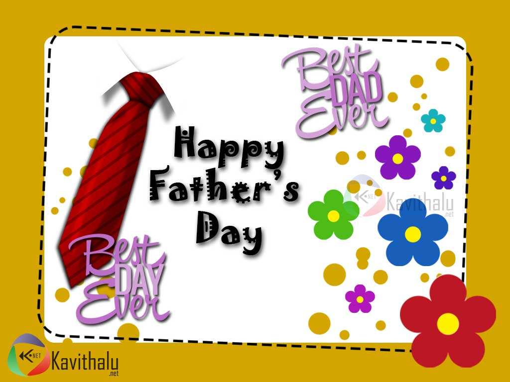 Telugu Happy Fathers Day Greetings With Quotes Kavithalu Net